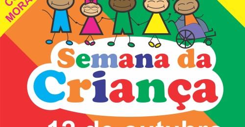 Ilustração da notícia: Rua de Recreio – Comemorando o dia das Crianças