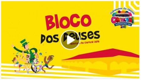 video_bloco_dos_deuses