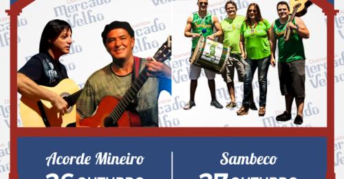 Ilustração da notícia: PROGRAMAÇÃO MUSICAL DO MERCADO VELHO 26 E 27 DE OUTUBRO DE 2018
