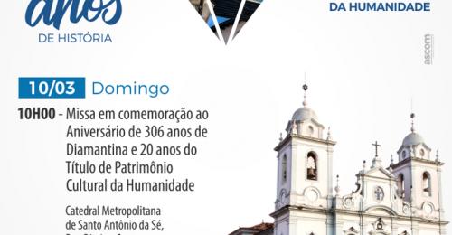 Ilustração da notícia: MISSA EM COMEMORAÇÃO AO ANIVERSÁRIO DE 306 ANOS DE DIAMANTINA E 20 ANOS DO TÍTULO DE PATRIMÔNIO CULTURAL DA HUMANIDADE