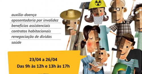 Ilustração da notícia: DEFENSORIA PÚBLICA DA UNIÃO REALIZARÁ MUTIRÃO DE ATENDIMENTO EM DIAMANTINA